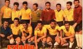 San Luis 1955