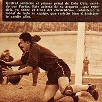 Primer Triunfo Ante Colo Colo 200x200